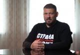 Блогер Сергей Тихановский собирается участвовать в президентских выборах