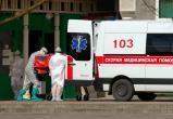 Число случаев коронавируса в Беларуси приблизилось к 24 тысячам