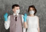 В Беларуси запретили приглашать на регистрацию брака более 10 человек