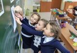 Минобразования изменило учебный план для школ на новый учебный год