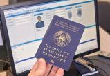 Биометрические паспорта с 30 страницами для виз начнут выдавать с 2021 года