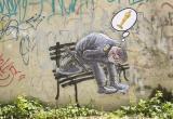 В Бресте появилось граффити с плачущим милиционером