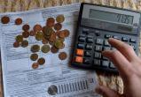 Сколько белорусов не оплачивают коммуналку?