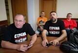 Брестских блогеров Петрухина и Кабанова перевели в СИЗО Минска. Они проходят по «делу Тихановского»