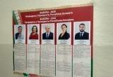 Все оппозиционные кандидаты требуют признать выборы президента недействительными