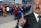 Обращение к работникам, объявившим забастовки предприятий МАЗ, БелАЗ и других крупнейших предприятий, а также ко всем жителям Беларуси