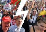 Мемы о происходящем в Беларуси: смотрим и делаем выводы (часть 3)