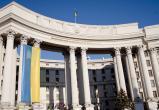 МИД Украины обратился к белорусским коллегам