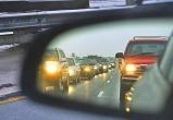 Водители с 25 августа должны круглосуточно ездить с включенным светом фар