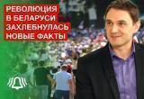К чему приведет «беломайдан» и сможет ли Лукашенко сохранить лидерство: Петр Шапко поделился мнением