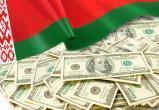 Госдолг Беларуси вырос на 18,6% за семь месяцев 2020 года