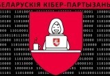 Сайт Академии МВД снова взломали