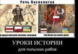 Мемы о происходящем в Беларуси: смотрим и делаем выводы (часть 9)