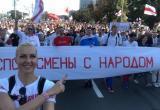 Баскетболистку Елену Левченко осудили на 15 суток