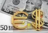 Доллар и евро заметно подешевели на торгах 1 октября