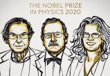 Нобелевская премия по физике досталась исследователям черных дыр
