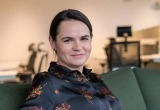 Неизвестный выдал себя за Тихановскую на заседании парламента Дании