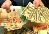 Доллар и евро заметно подешевели на торгах 9 октября