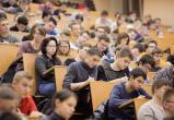Студентов будут лишать стипендии за пропуски занятий