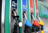 В Беларуси автомобильное топливо дорожает на 1 копейку