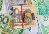 Бюджет прожиточного минимума вырастет с 1 ноября