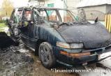 Легковушка сгорела в Ляховичском районе