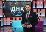 Ведущий НТВ и его супруга погибли при крушении самолета в Подмосковье