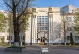 Преподаватели БГУ записали обращение по поводу ситуации в вузах