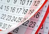 В Беларуси утвердили график переноса рабочих дней в 2021 году