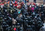 МВД: более 700 задержанных 15 ноября отправили в ИВС