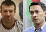 Латвия запретила въезд главе ФХБ Баскову и кикбоксеру Шакуте