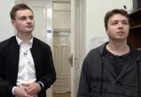 Генпрокуратура направила в Польшу запрос о выдаче Путило и Протасевича