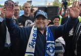 Из-за смерти Диего Марадоны в Аргентине объявили трехдневный траур