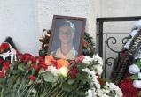 Генпрокуратура: в биосредах Романа Бондаренко обнаружен алкоголь