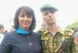Мать Романа Бондаренко просит завести уголовное дело из-за прослушки телефонов семьи