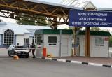 Жителя Барановичей осудили на 3 года колонии за попытку провезти марихуану через границу