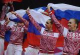 Российским спортсменам на два года запретили выступать под своим флагом