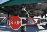 Ограничения на выезд из Беларуси вступили в силу