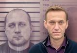 Навальный: я позвонил своему убийце, он признался