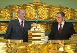 Власти допустили снижение золотовалютных резервов до 6 млрд долларов