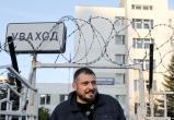 BYPOL обвинил экс-главу МВД Караева в организации провокации против Тихановского