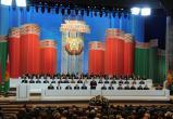 Против участников Всебелорусского народного собрания могут ввести санкции