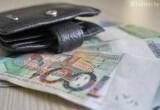 Банки предупреждают, что с 1 января нужно будет платить налог со всей суммы кешбэка
