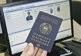 Белорусский паспорт - на 70-м месте в мировом рейтинге привлекательности паспортов