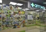 «Подорожает почти все». Аптеки готовятся к повышению цен. Когда и на сколько подорожают лекарства