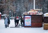 Прокат коньков, лыж и саней работает в брестском парке (график, цена)