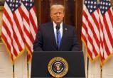 Трамп обратился с прощальной речью к гражданам США