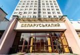 «Беларуськалий» заявил о готовности продолжить работу с компанией Yara