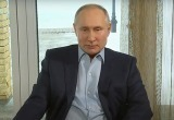 Путин заявил, что дворец под Геленджиком ему и его близким не принадлежит