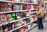 В 2020 году белорусы стали больше пить